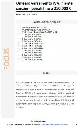 Omesso versamento IVA: niente sanzioni penali fino a 250.000 €